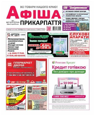 afisha560 (5) by Olya Olya - issuu 219cbb7483381
