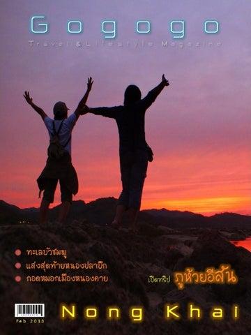 68fe1d507712 Go Magazine by Maysa Sultan - issuu