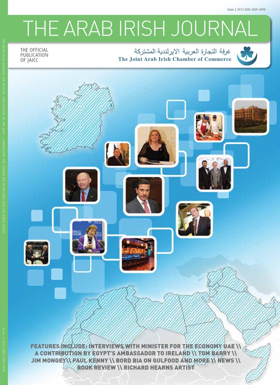 Irish Arab Journal Issue 2 By Eric Hewston Issuu
