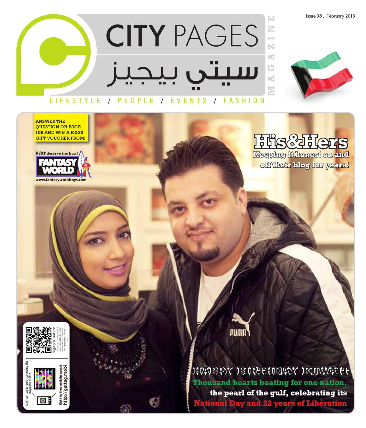 e960bc8b2 CityPagesKuwait February 2013 by CityPages Kuwait - issuu