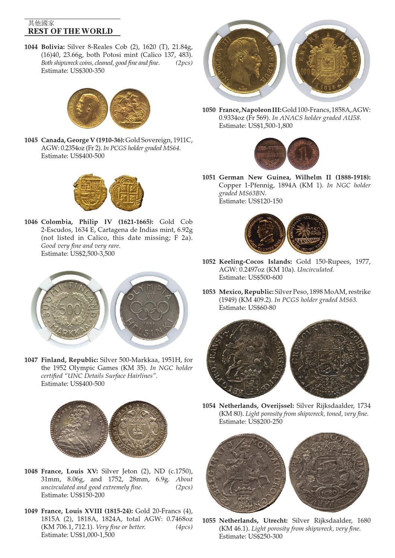 Baldwin's Hong Kong Coin Auction 54 by A  H  Baldwin & Sons
