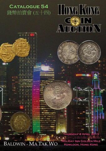 1.6.1975 P 74b Series B Circulated Banknote Hong Kong Smart Hong Kong $10 Nd Paper Money: World