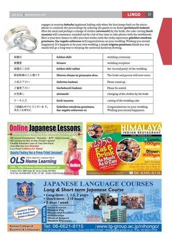 d0e079b18f Kansai Scene  145 June 2012 by Kansai Scene Magazine - issuu