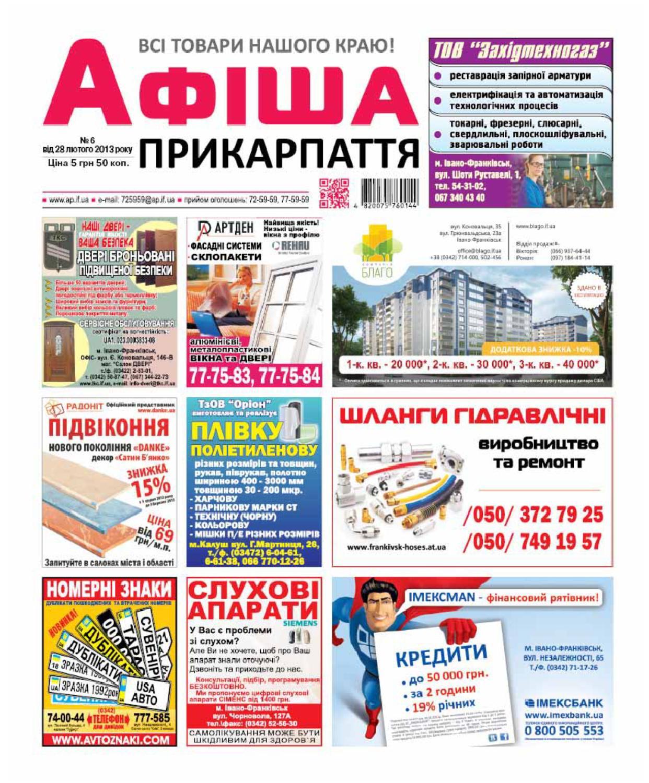 d7bbbc9dfb3ebc afisha561, 6 by Olya Olya - issuu