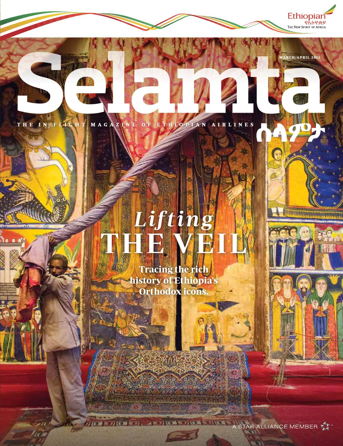Selamta March–April 2013 by Selamta magazine - issuu 64da27cb25