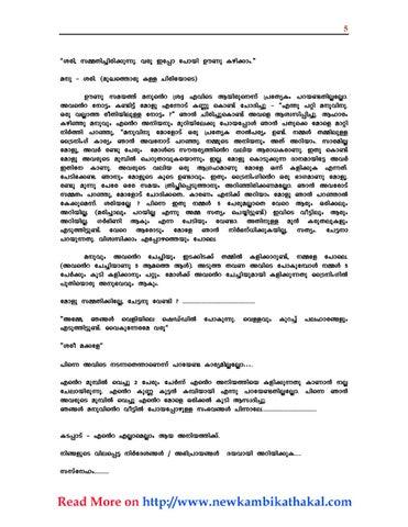 New Kambi Kathakal Pdf