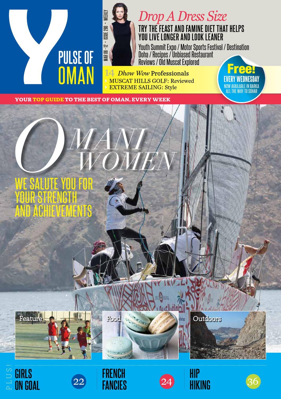 Y Magazine #260, 6 March 2013
