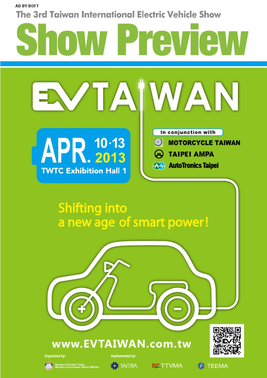2013 Ev Taiwan Show Preview By Sukey Yu Issuu Powertronixinductor1jpg