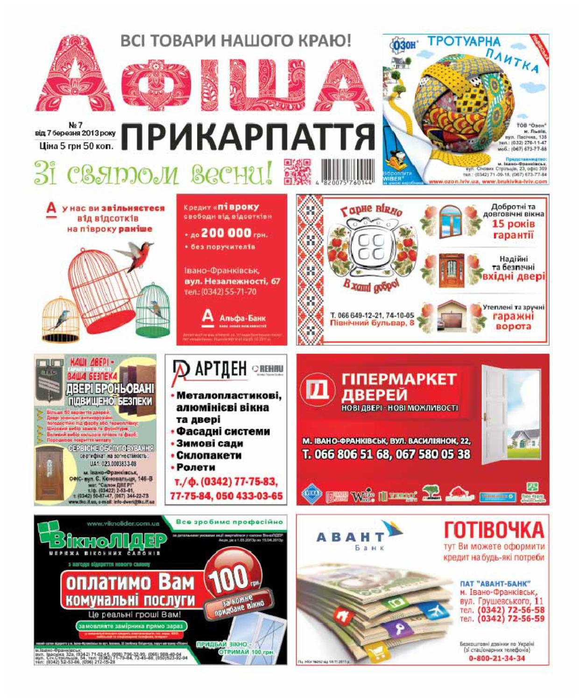 afisha562(7) by Olya Olya - issuu 54cf2725c54a0