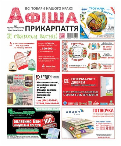 afisha562(7) by Olya Olya - issuu c774262742e18