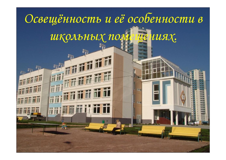 О мерах по выполнению Закона города Москвы О наградах и
