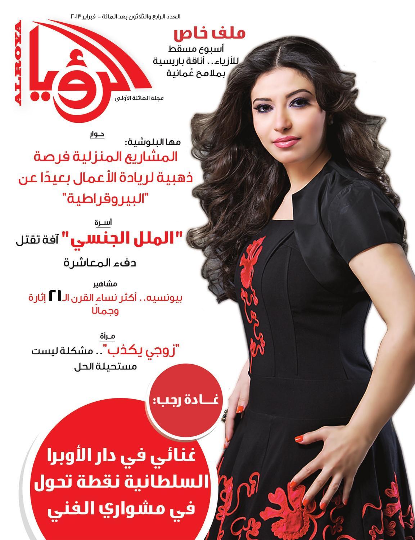 c1796b2541f9a february 2013 by ALROYA Magazine - issuu