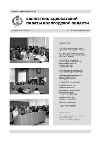 bulletin 1 2009 by andrej wings - issuu e162d20d630