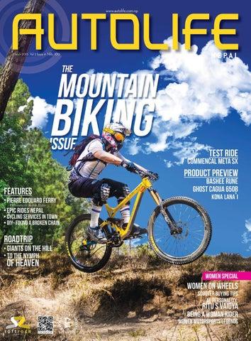Bicycle Rest Handlebar Aluminium Alloy Cycling for Racing Mountain Road Bike DAO
