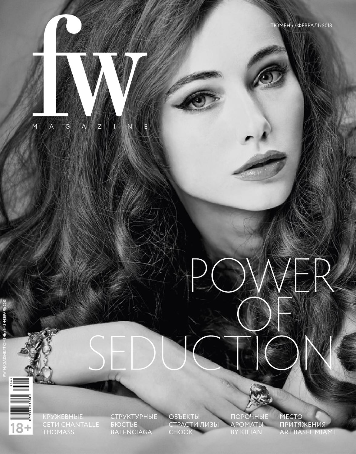 FW Magazine Tyumen №2 by FW Magazine - issuu c697c2b286c