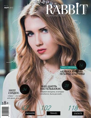 620336f34e5f Rabbit Magazine  15 by Kristina Shirshova - issuu