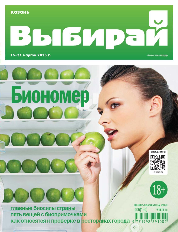 Афиша №7(284) сентябрь 2018 by афиша-запорожье issuu.
