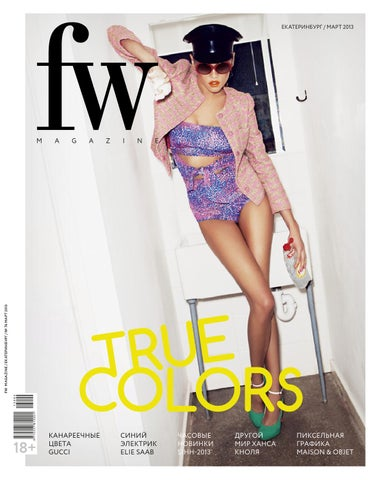 1f04d4744d FW Magazine Yekaterinburg №76