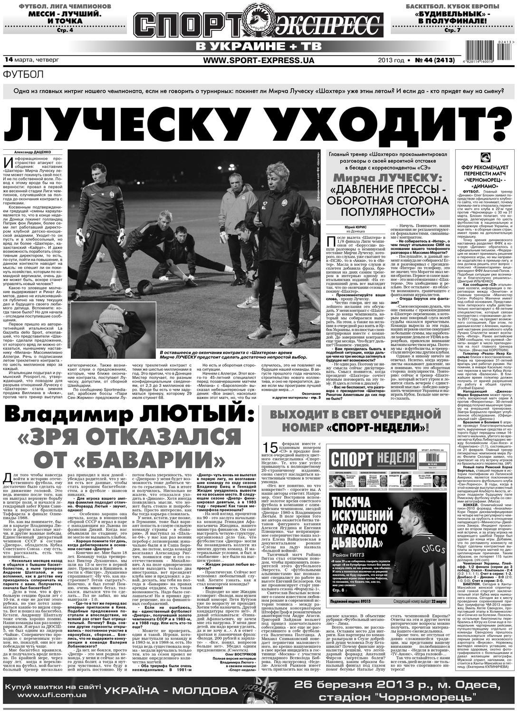 Ростов — Рубин: прогноз на матч 15.10.2017