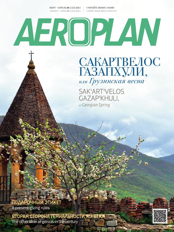 aeroplan magazine by Aeroplan magazine - issuu 0f258f31c9a96
