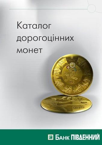 каталог ПриватБанк by week-end week-end - issuu a2aa3829a22c9