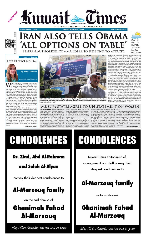 17 Mar 2013 By Kuwait Times Issuu