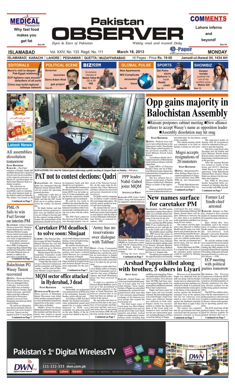 E Paper March 2013 By Pakistan Observer Issuu