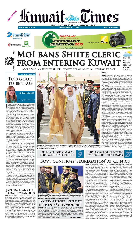 19 Mar 2013 By Kuwait Times Issuu