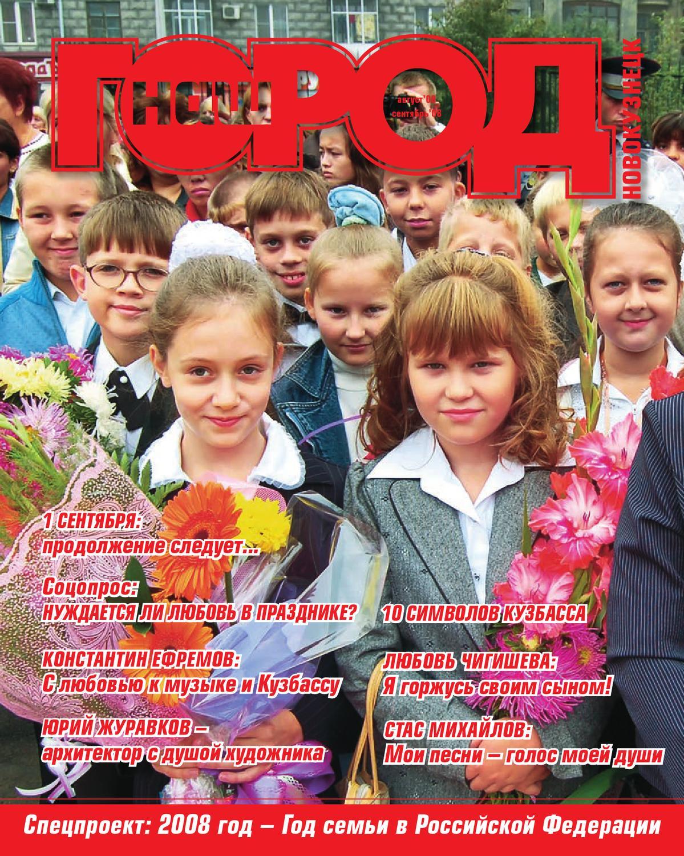 ермакова 11 новокузнецк салон красоты