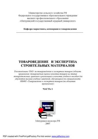 Опорная металлоконструкция силоса sk5355 вес