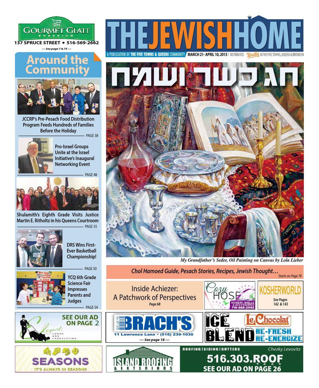 Five Towns Jewish Home - March 20 by Yitzy Halpern - issuu 536eea3c8fe77