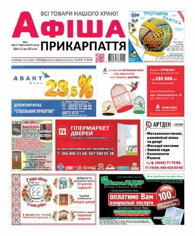 afisha565 ddca615db3690
