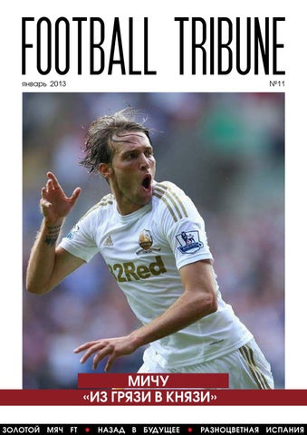 Football Tribune №6 by petrocos petrocos - issuu e89b7c2964be3