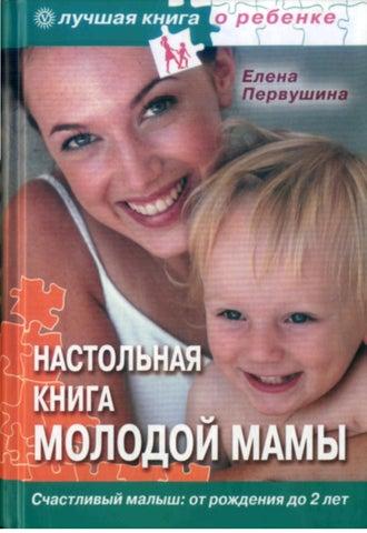 derevenskuyu-glupishku-uchat-sosat-sekssmotri-kom-anita-tera-patrik