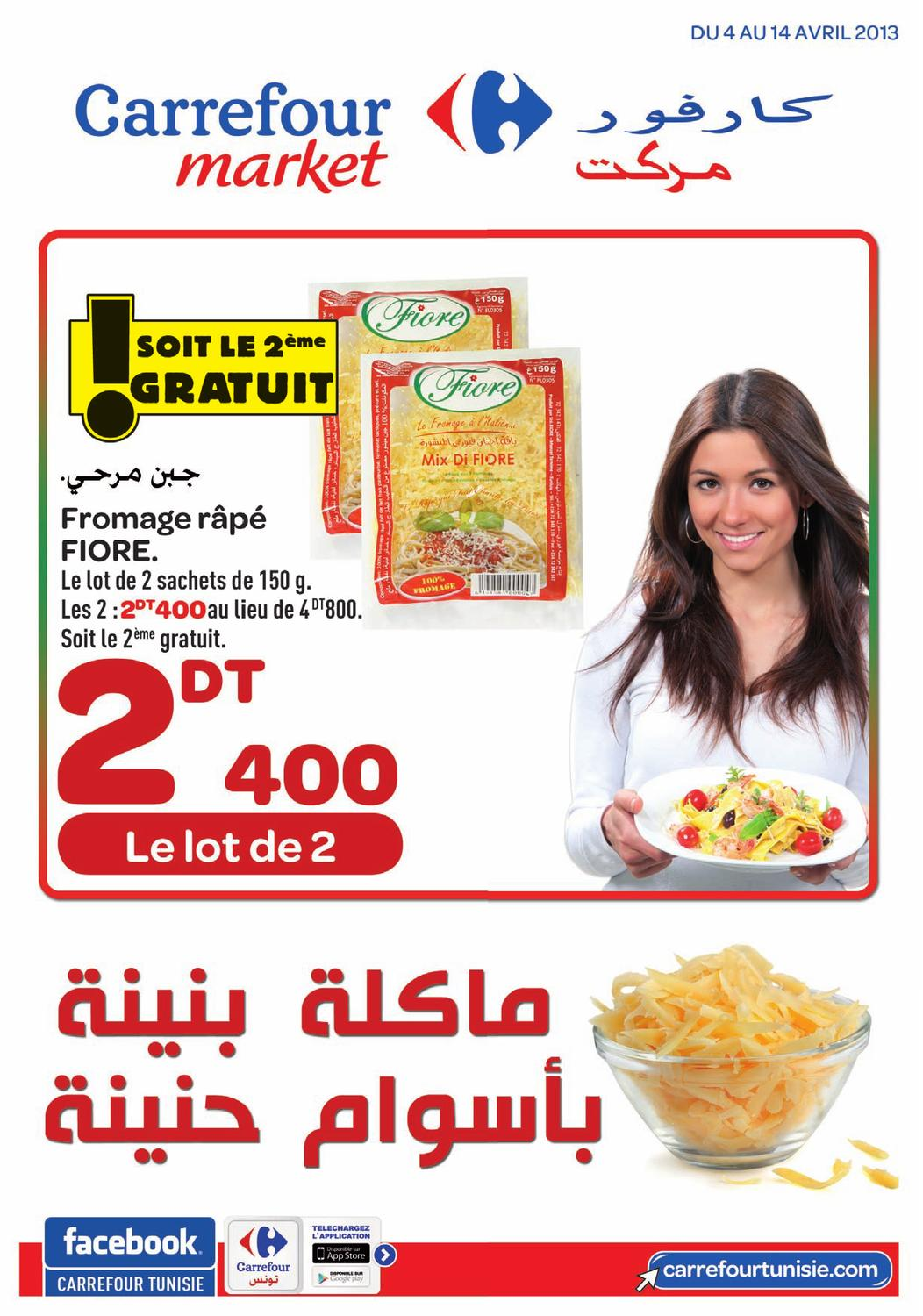 Catalogue Carrefour Market Promotions By Carrefour Tunisie Issuu