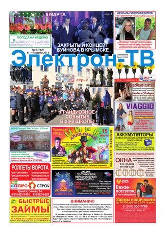 Частные бесплатные объявления аренда автобуса более 1000 автобусов nl/1001 подать бесплатное объявление в газету о приеме на работу