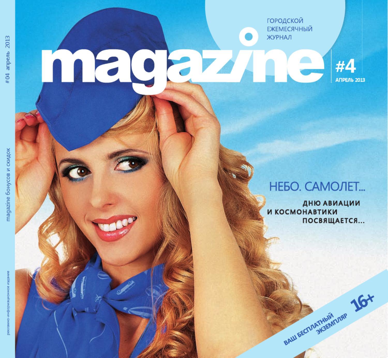 magazine april 2013 by Ruslan Olinchuk - issuu 5f1e5ef2078