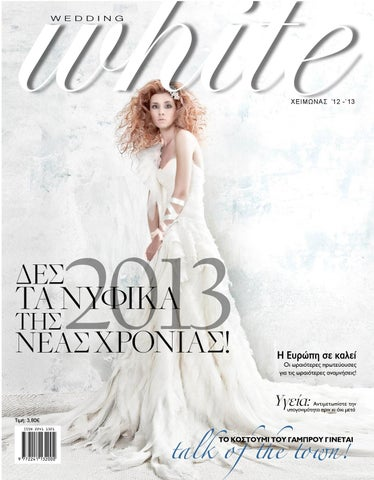 Whitewedding2013 by Despoina Kontoudi - issuu 38e65f6b55c