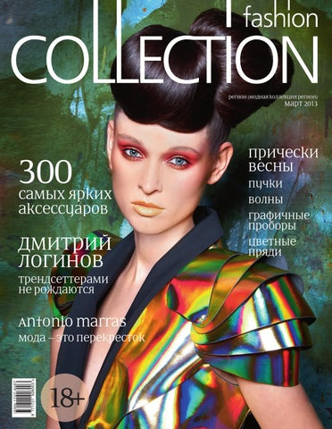 975fba9d6512 Журнал Fashion Collection г. Тольятти №5 by Fashion Collection - issuu