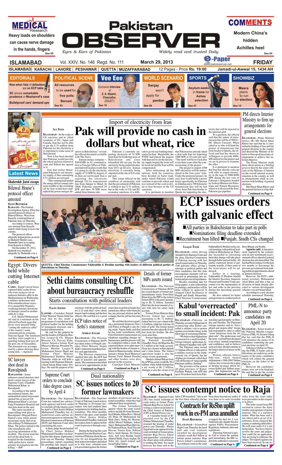 e-Paper March 29, 2013 by Pakistan Observer - issuu
