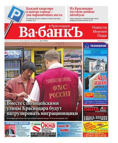 Курс евро банки омска онлайн