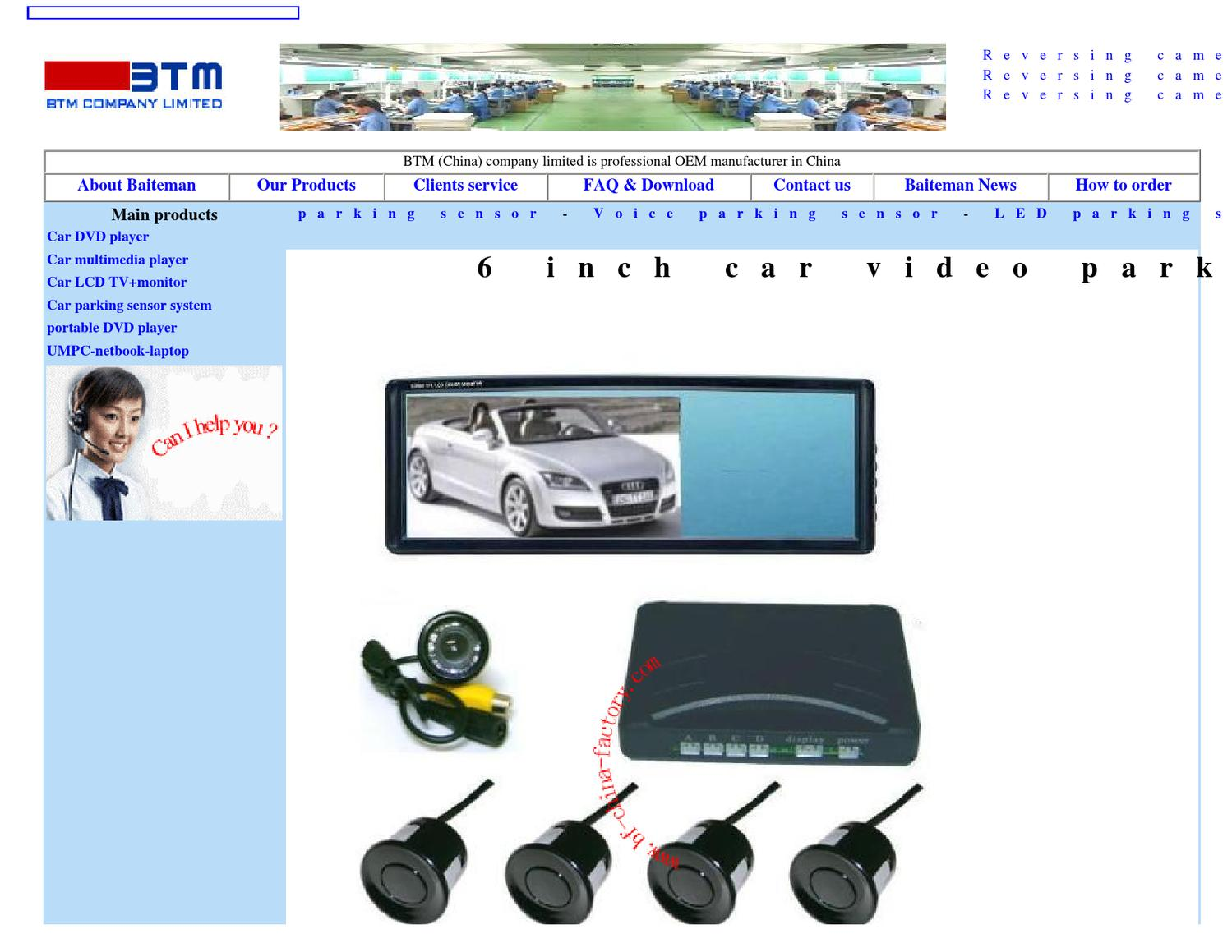 6 inch car video parking system by Michael Augusto - issuu