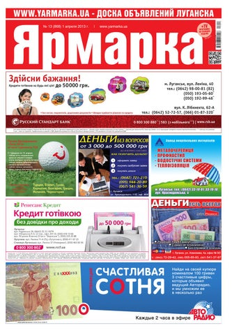 6088c3b0 yarmarka_lug_01.04.2013 by besplatka ukraine - issuu