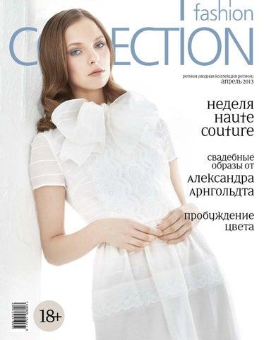 01d54a7f78aa Fashion Collection Tyumen. April 2013