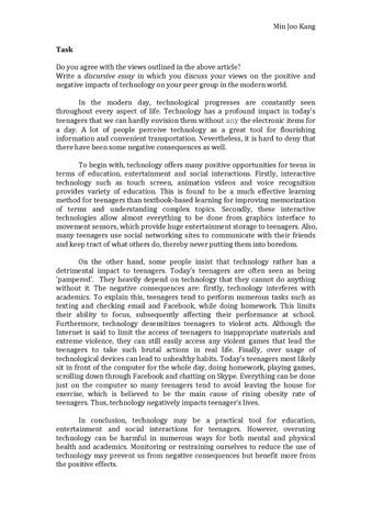 Discursive Essay On Technology By Sasan Dehkhoda  Issuu Technology Discursive Essay
