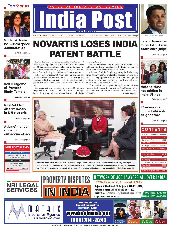 IndiaPost_04-12-2013