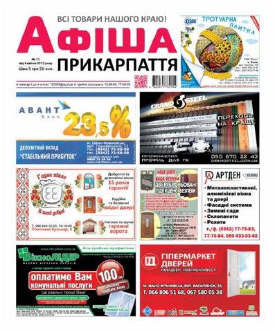 afisha566 (11) by Olya Olya - issuu e5ef5d22b69c5