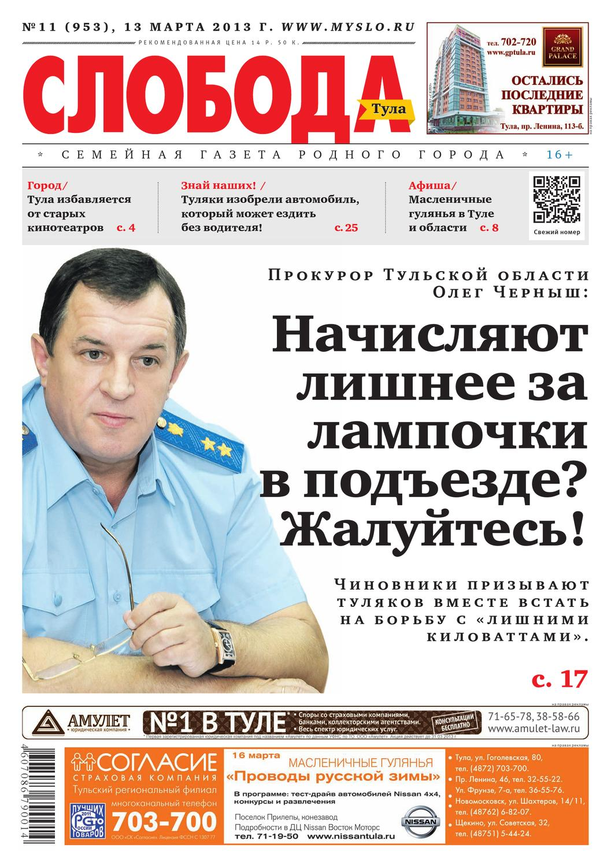 Анна Горшкова Без Лифчика – Дом С Лилиями (2013)
