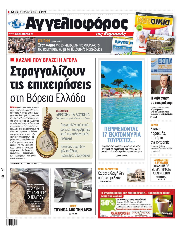 καλύτερο ραντεβού Ελληνικά sites