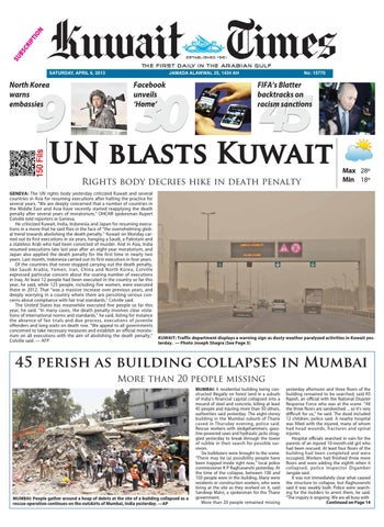9aa26ecbe505 6 Apr 2013 by Kuwait Times - issuu